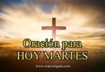 Oracion Del Dia Martes